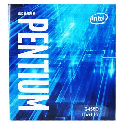 英特尔(Intel)奔腾双核G4560 盒装CPU处理器