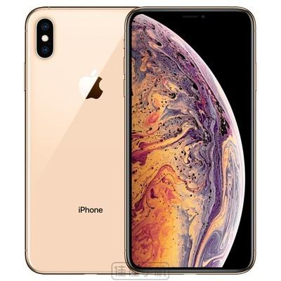 苹果 iPhone XS Max(国际版/全网通)