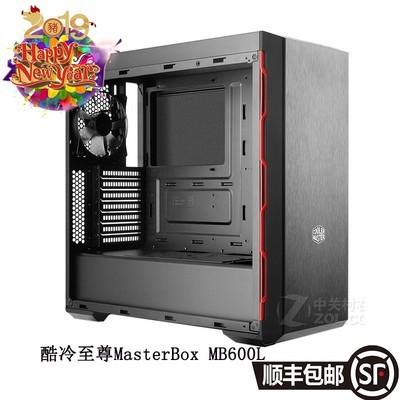MB600L中塔电脑主机机箱ATX/拉丝面板/侧板附静音棉/独立电源仓