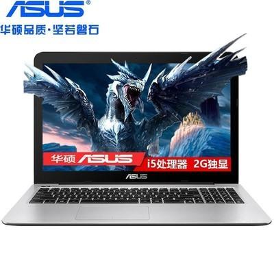 【顺丰包邮】华硕 V556UQ7200(4GB/1TB/2G独显)15.6英寸轻薄性能本