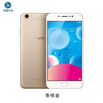vivo Y67 全网通 4GB+32GB  移动联通电信4G手机 双卡双待