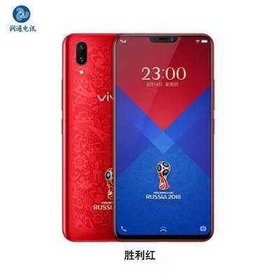 vivo X21 FIFA世界杯非凡版 屏幕指纹手机 6G+128G 全网通4G 双卡双待
