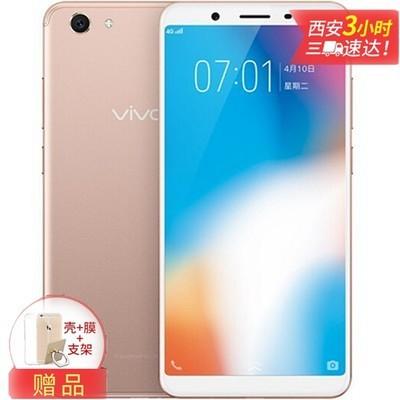 【现货低价】vivo Y71 全面屏手机 4GB+64GB 移动联通电信4G手机