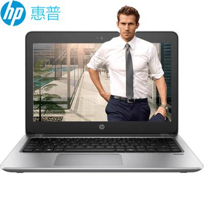 【顺丰包邮】惠普 ProBook 430 G4(Z3Y13PA)13.3英寸笔记本电脑 品质过硬,做工精细(i3-7100U 4G 500G HD 620  win10)银色