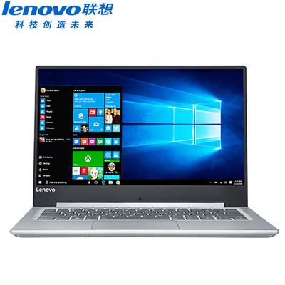 【官方授权 顺丰包邮】联想 扬天V720-14-IFI 14英寸轻薄商务本酷睿i5-7200U 8GB 512GB固态 GT940MX-2G独显 预装Windows 10