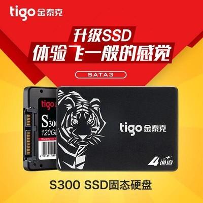 金泰克 S300 120G/ 240G固态硬盘SSD笔记本电脑台式机硬盘