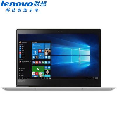 【官方授权 顺丰包邮】联想 Ideapad 320S-14 14英寸时尚轻薄本 酷睿i5-7200U 4GB 256GB GT920MX-2G独显 预装Windows 10
