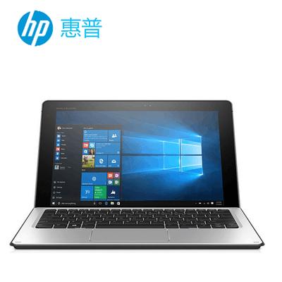 【顺丰包邮】惠普 Elite x2 1012 G1   12英寸商务办公本,时尚丽人本,二合一笔记本,迷你笔记本 M5 6Y54   4G   256G SSD