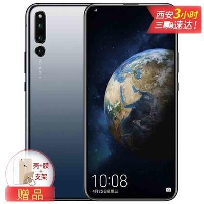 【现货发售】华为 荣耀 magic2 全网通 6G+128G