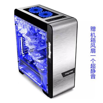 segotep/鑫谷EOS爱欧丝 铝合金/双面玻璃/全侧透ATX台式电脑机箱