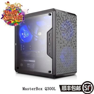 酷冷至尊(CoolerMaster)MasterBox Q300L 迷你机箱(M-ATX/配两块防尘