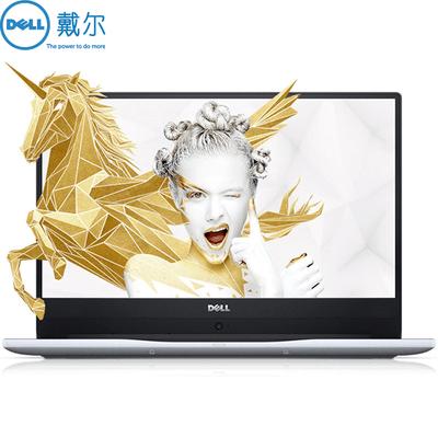 【顺丰包邮】戴尔 燃7000 II(Ins14-7472-D1625S)14.0英寸轻薄窄边框笔记本电脑(i5-8250U 8G 128GSSD+1T MX150 2G独显 IPS)