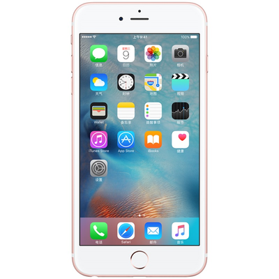 苹果 iPhone 6S Plus(全网通)【华华手机官方商城 www.aa7a.cn】