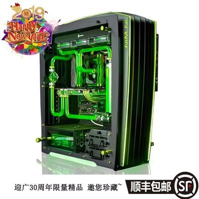 迎广(IN WIN) H-Frame2.0 黑绿 全塔机箱支持EATX主板/30周年限量版