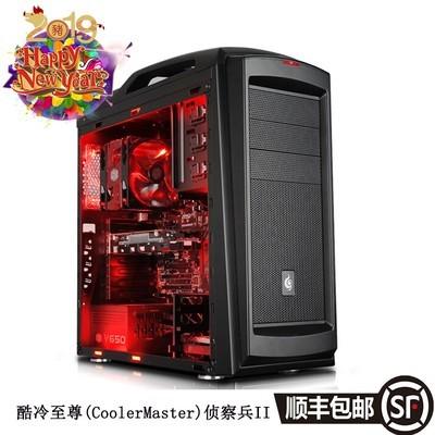 酷冷至尊(CoolerMaster)侦察兵II 台式电脑主机中塔机箱 USB3.0