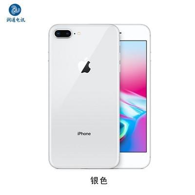 Apple/苹果iPhone8 Plus(A1864)64G/256G移动联通电信全网通 4G手机