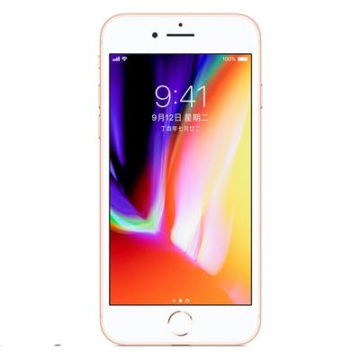 苹果 iPhone 8(全网通)【华华手机官方商城 www.aa7a.cn】