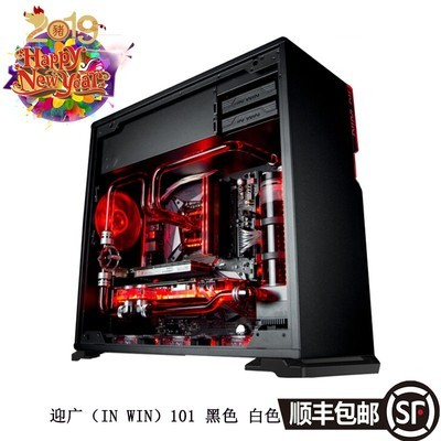 迎广 101 黑色 中塔机箱(支持ATX主板/支持水冷/玻璃侧透/U3.0x2)