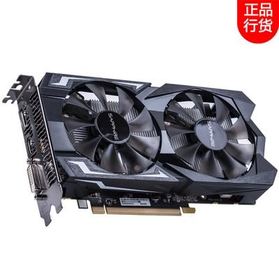 蓝宝石 RX 560 4G D5 白金版 OC(45W)