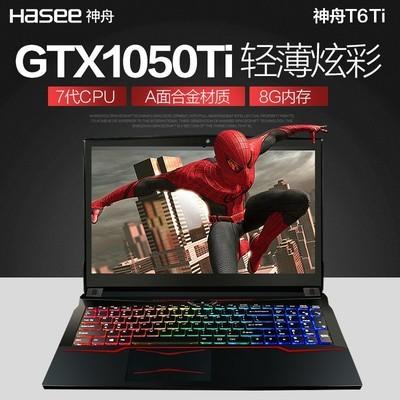 七代桌面级处理器 神舟 战神T6-X4D1 双风扇 一键强冷 GTX1050 独显