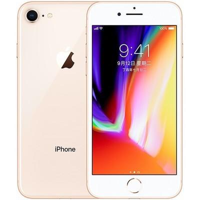苹果 iPhone 8(全网通)64G/256G