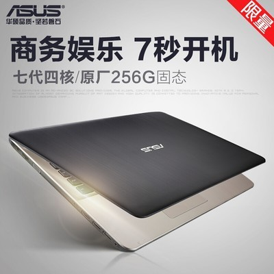 【ASUS授权专卖】 A441NA3450(4GB/256GB)秒开机纯固态硬盘256Gwi10