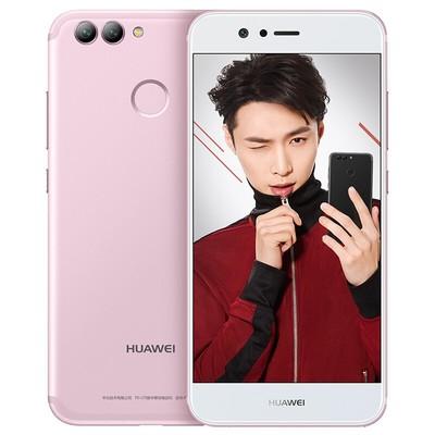 华为 nova 2 Plus  4GB+128GB 全网通版移动联通电信4G手机 双卡双待