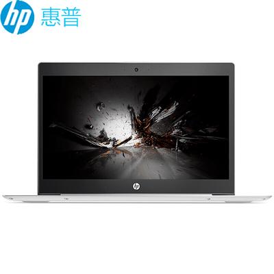 【顺丰包邮】惠普 战66 Pro G1(2SS16PA)14英寸轻薄笔记本电脑