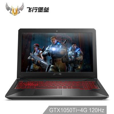 【顺丰包邮】华硕 FX80星途版(i5 8300H/8GB/128GB+1TB)