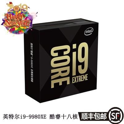 英特尔(Intel)i9-9980XE 酷睿十八核 盒装CPU处理器