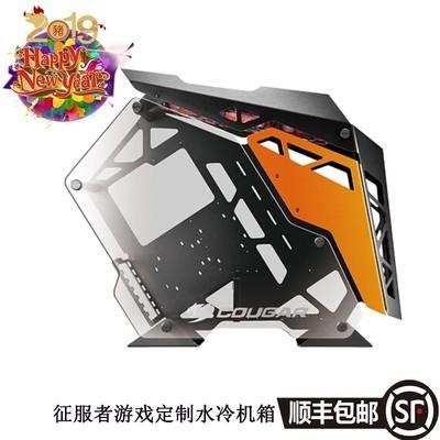 骨伽 COUGAR电脑主机箱 台式机中塔式侧透征服者游戏定制水冷机箱 黑