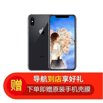 【苹果专卖店】苹果 iPhone X(全网通)市内送货!
