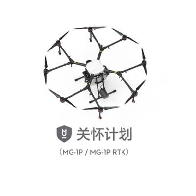 大疆* MG-1P RTK