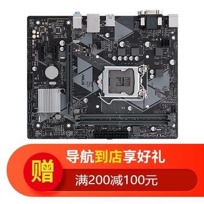 华硕 PRIME H310M-K