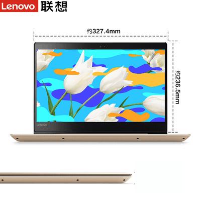 【顺丰包邮】联想 小新 潮7000(i5 7200U/8GB/256GB)14英寸 金色