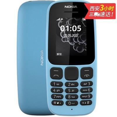 【包邮】诺基亚(NOKIA)105 移动联通2G 老人手机