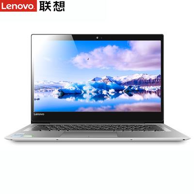 【新品上市】联想 小新 潮7000(i7 7500U/8GB/128GB+1TB)14英寸