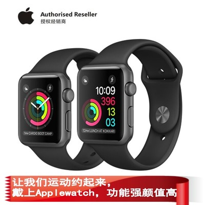 【apple授权专卖 顺丰包邮 】Apple Watch Sport 38MM/42MM