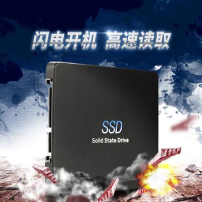 【固态硬盘定制升级】品牌笔记本电脑专用固态硬盘(升级/加配)购买链接!高效稳定!可靠!