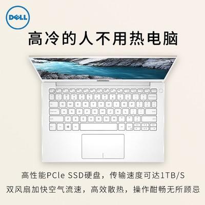 【新品上市】戴尔 XPS 13 微边框 金色(XPS 13-9370-D1705G)
