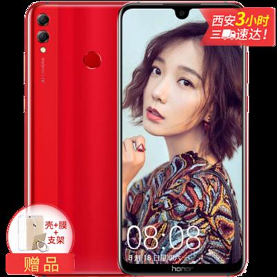 【现货包邮】荣耀8X 全网通 4G+64G/128G全面屏手机 双卡双待