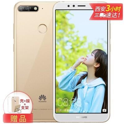 【包邮送三重礼】华为畅享8e 全面屏后置双摄 3G+32G全网通版4G手机