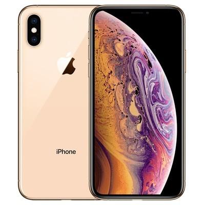 苹果 iPhone XS(全网通)