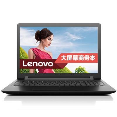 联想(Lenovo) Ideapad110 15.6英寸家用影音 商务办公 手提笔记本(i5 7200U/4GB/1TB/2G独显)