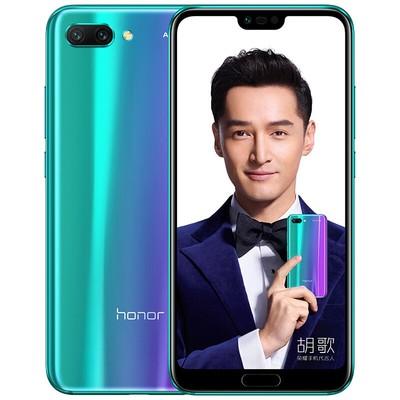 荣耀 10((6GB RAM/全网通)全面屏AI摄影手机 赵丽颖同款游戏手机