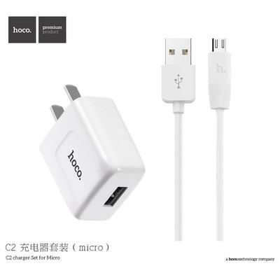 浩酷  C2 充电器套装(Apple)  2.1A 苹果快速闪充充电器 数据线