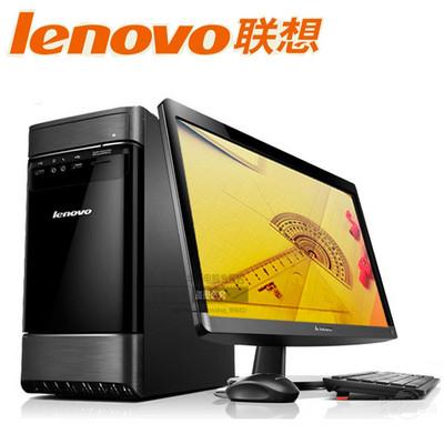 【大陆包邮 官方授权】联想 家悦 H520 家用电脑、时尚电脑(奔腾双核 4G 1000G 1G显卡 20英吋显示器)