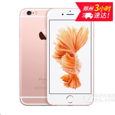 【正品国行 顺丰包邮】苹果 iPhone 6S(32GB/全网通)