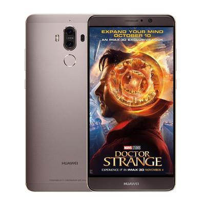 Huawei/华为 mate9全网通双卡双待4G手机