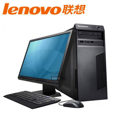 【大陆包邮 官方授权】联想 扬天 R4900d商务台式电脑 (I5-4570 4G 1000G DVDROM 1G独显 WIN7)20英吋显示